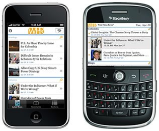 Blackberry Vs iPhone