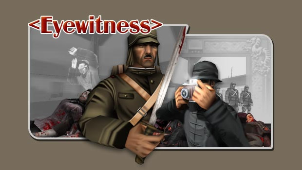 Eyewitness is an Interactive Situation Simulation Software (ISSS)