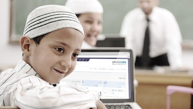 eLearning In Saudi Arabia